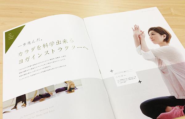 スクールパンフレット制作実績01