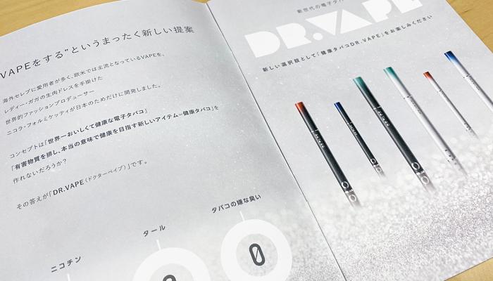 製品カタログ・商品パンフレット
