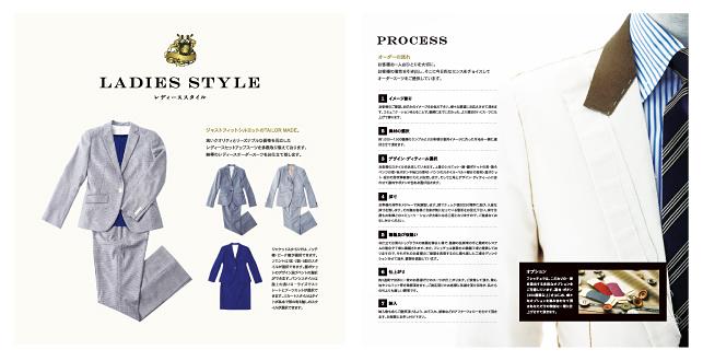 商品カタログデザイン実績/メーカーブランドブック3p
