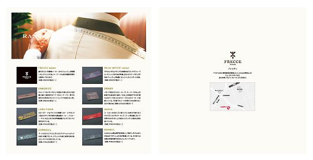 商品カタログデザイン実績/メーカーブランドブック4p