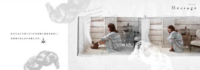 美容室・美容院・パンフレット・ブランドブックデザイン2P実績