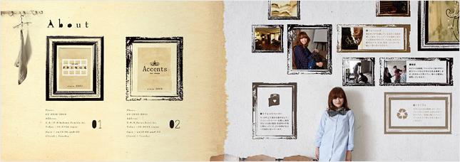 美容室・美容院・パンフレット・ブランドブックデザイン4P実績