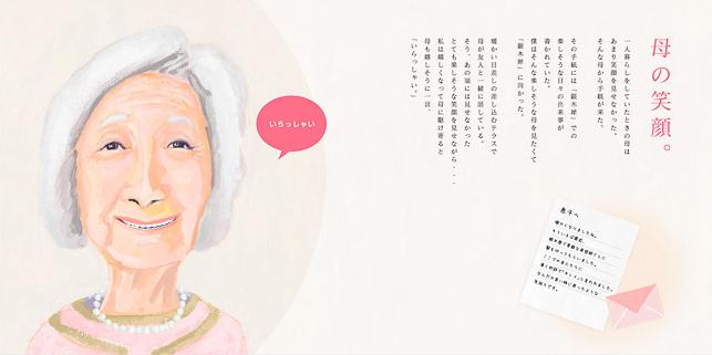 サービスパンフレットデザイン実績/介護福祉施設・老人ホーム