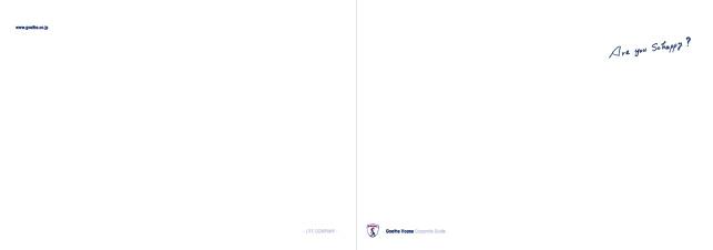 事業所パンフレット・外壁材・塗装材・建材メーカー会社案内デザイン1P実績/塗装材メーカー