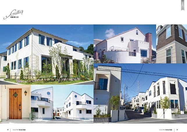 外壁・建材メーカーサービスパンフレットデザイン7P実績/メーカー