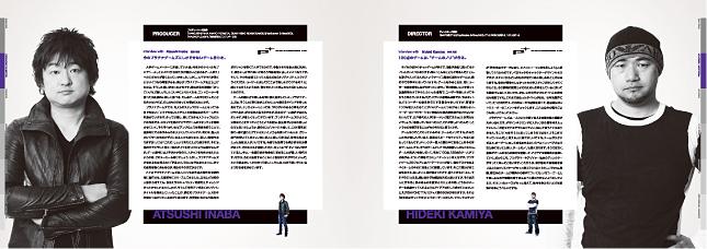 採用パンフレットデザイン実績/リクルーティング案内2P