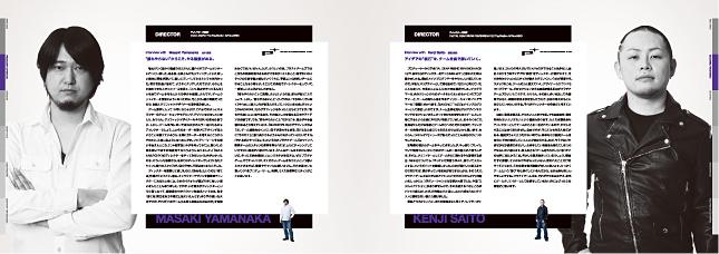 採用パンフレットデザイン実績/リクルーティング案内3P