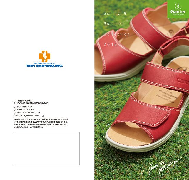 輸入スニーカー販売・商品カタログデザイン実績2015ss/製造業・メーカー・製靴1p