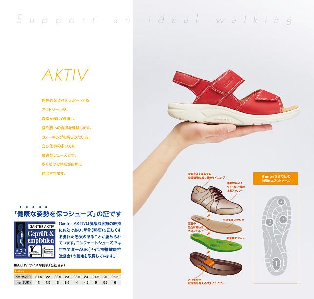レザーシューズ・商品カタログデザイン実績2015ss/メーカー・製靴2p