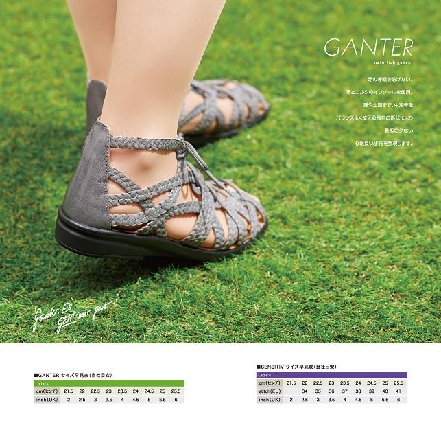商品カタログデザイン実績2015ss/輸入貿易業・メーカー・製靴4p
