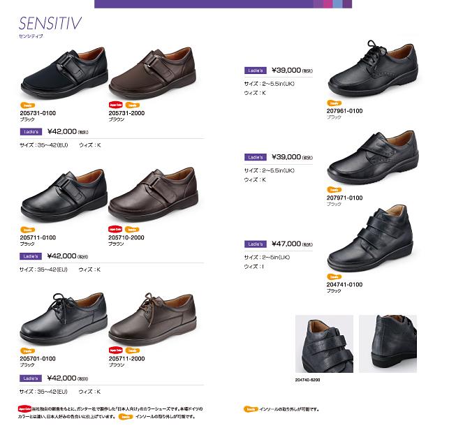 スニーカー輸入・商品カタログデザイン実績2015ss/メーカー・製靴7p