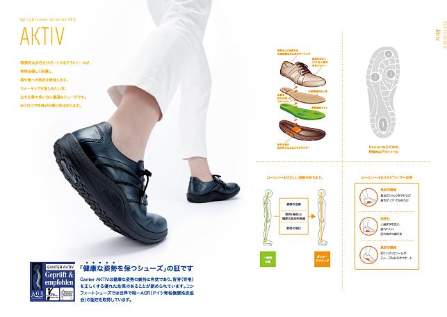 商品カタログデザイン実績2016ss/メーカー・製靴5p
