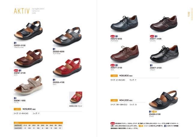 商品カタログデザイン実績2016ss/メーカー・製靴6p