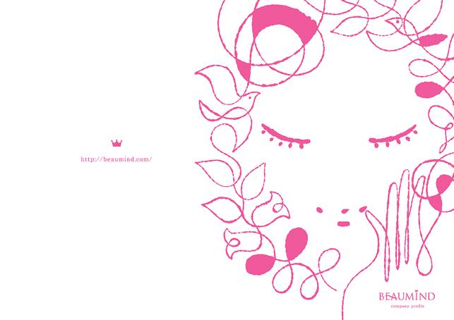 美容サロン・パーツ美容サービス・アイメイク・スクールパンフレット・リクルーティング会社案内デザイン1P実績