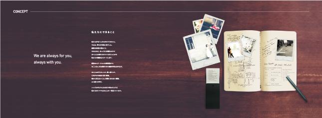 写真撮影・ビデオ撮影・フォトグラファー派遣・専門サービスパンフレットデザイン3P実績