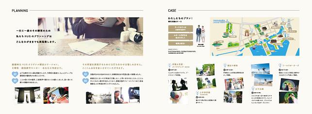 ブライダル写真撮影専門・ブライダル動画撮影サービス・カメラマン・パンフレットデザイン4P実績