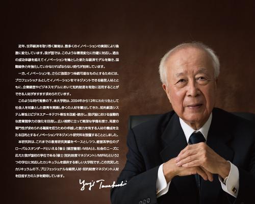 K.I.T.虎ノ門大学院 様 2017