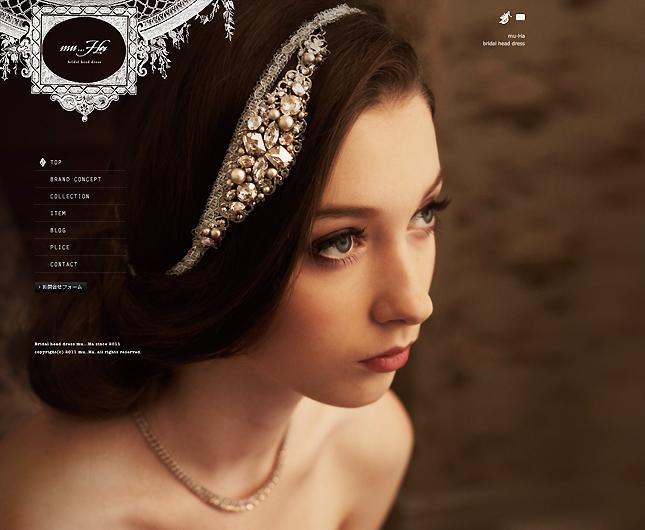 ヘッドドレス・アクセサリー・ブライダルジュエリー販売関連ウェブサイト制作実績1p/ブライダル関連アクセサリー・宝石・装飾品レンタルサービス