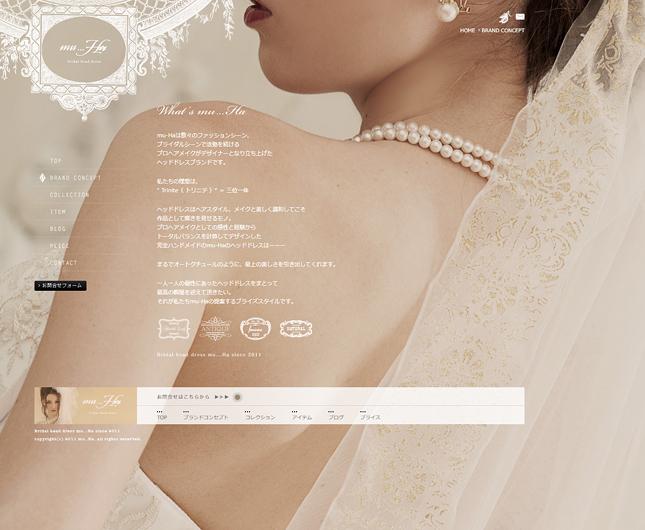 ヘッドドレス・アクセサリー・ブライダルジュエリー販売関連ウェブサイト制作実績2p/ブライダルヘアメイクサービス・宝石販売・レンタル関連