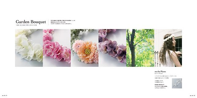美容室・ヘアメイク・ヘアアクセサリー・パンフレット・ブランドブックデザイン5P実績