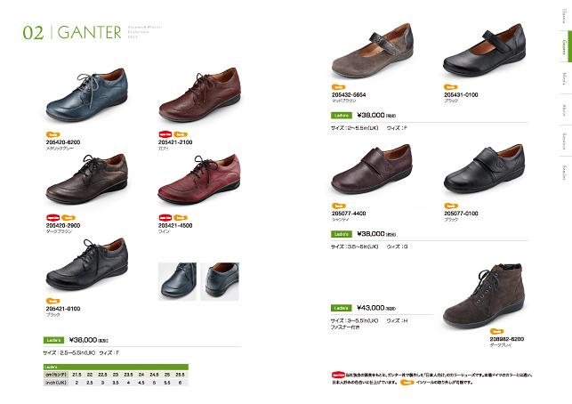 商品カタログデザイン実績2015ss/製造業・メーカー・製靴3p