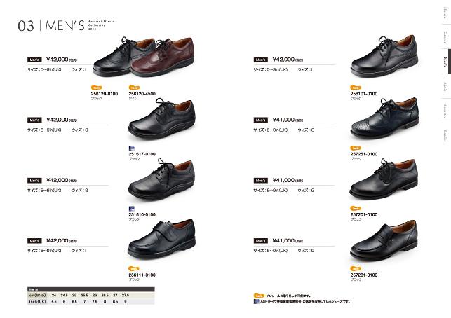 輸入シューズ・商品カタログデザイン実績2015ss/製造業・メーカー・製靴4p