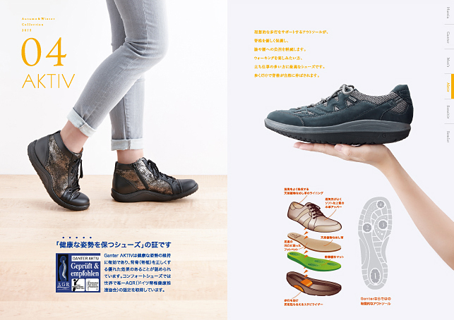 輸入靴・商品カタログデザイン実績2015ss/メーカー・製靴5p