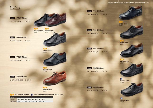 輸入靴販売・商品カタログデザイン実績2015ss/メーカー・製靴4p