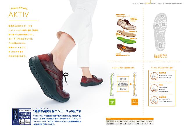 輸入・ドイツ・靴・商品カタログデザイン実績2015ss/メーカー・製靴5p