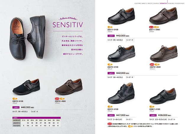 ドイツ製スニーカー・商品カタログデザイン実績2015ss/メーカー・製靴7p