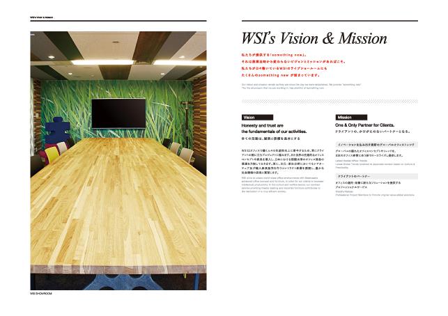 オフィスデザイン設計・施工関連事業会社案内デザイン3P実績