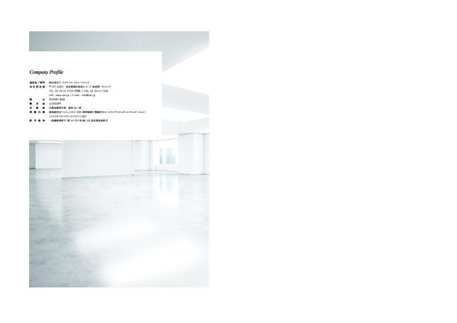 オフィスデザイン設計・施工関連事業会社案内デザイン7P実績