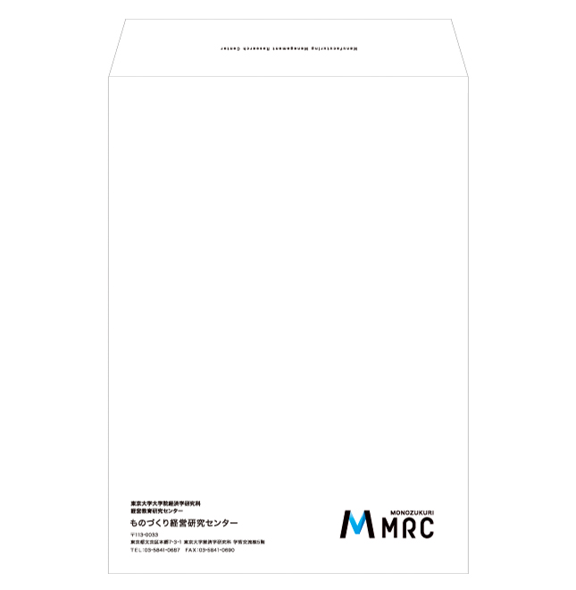 研究施設・学校・大学・封筒デザイン実績