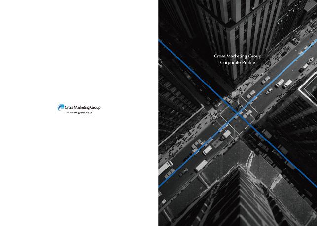 IT関連企業・リスティング広告・ネット広告/会社案内・会社概要・パンフレットデザイン実績