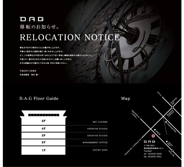3DCG制作・映像開発関連・案内状・ダイレクトメールデザイン制作実績