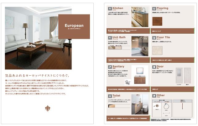 建築・新築住宅・戸建て建築・住宅販売関連/リーフレットデザイン・建具カタログ・パンフレットデザイン実績