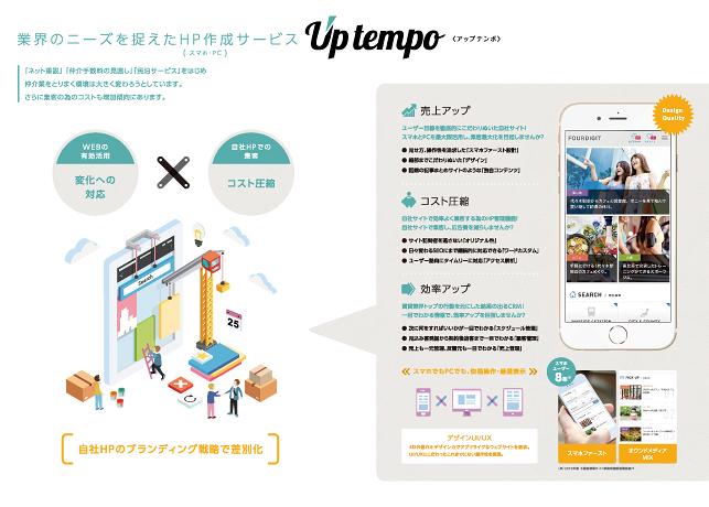 リーフレット・商品パンフレットデザイン実績/ゲーム・ウェブサービス・ウェブ制作会社・HP作成・システム開発関連