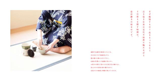学校案内デザイン実績/女子中学校・女子校・高校スクールパンフレット