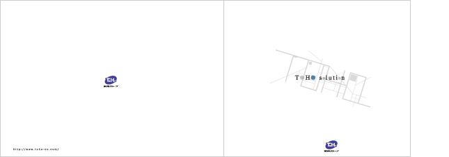 不動産販売・住宅販売・建築・建設・自動車販売・自動車販売代理店/会社案内制作・会社概要・企業概要デザイン制作実績
