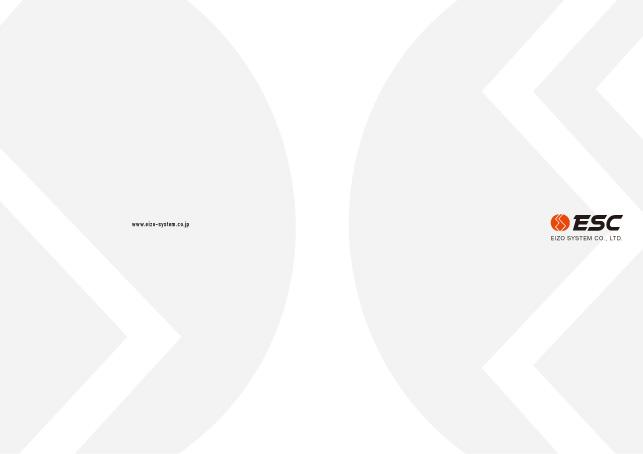 映像制作・映像配信・Eラーニング関連・映像会議システム・セキュリティ・各種映像コンサルティング企業/会社案内デザイン実績