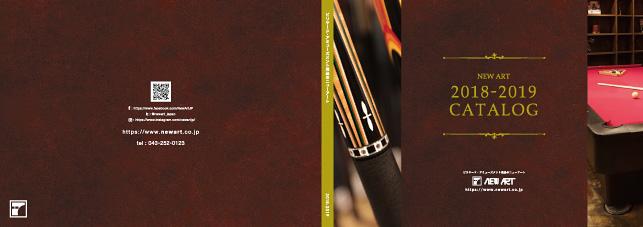 製品カタログ制作実績・商品カタログ・ビリヤード・専門誌/卸し販売・ダーツ機販売製造メーカー