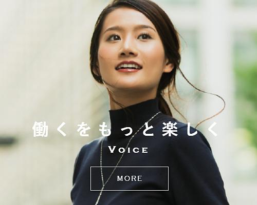 三菱UFJトラストビジネス 様