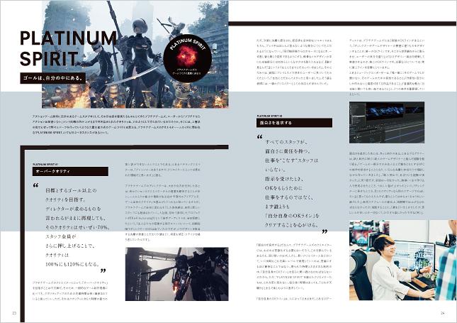 ゲームメーカー・ゲームプロダクション・製作会社採用パンフレット・会社案内制作実績
