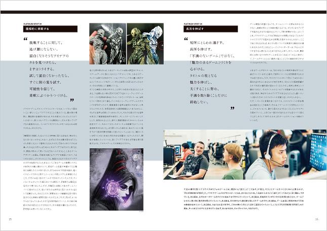 ゲーム製造会社・ゲームデザイン制作ダクション・製作会社採用パンフレット・会社案内制作実績