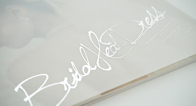 タイトル箔押しシルバー・ブランドブックデザイン実物写真