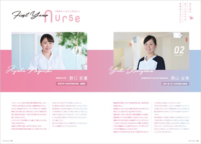 佼成病院パンフレット・医療機関デザイン実績/病院・医院・福祉サービス関連